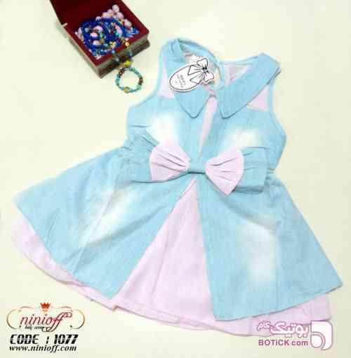 سارافون پاپیون آبی لباس کودک دخترانه