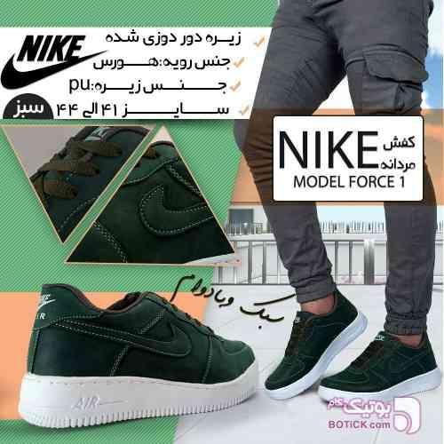 کفش نایک مردانه سبز كتانی مردانه