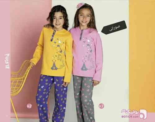 https://botick.com/product/64153-ست-لباس-بچگانه-برند-السیما