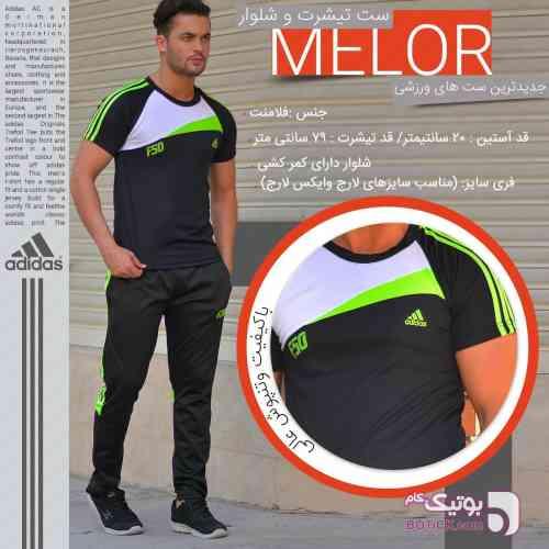 ست تیشرت و شلوار MELOR سبز ست ورزشی مردانه