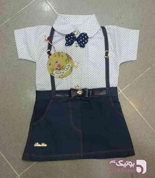 لباس بچه گانه سورمه ای لباس کودک دخترانه
