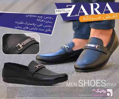 https://botick.com/product/66003-کفش-مردانه-Zara