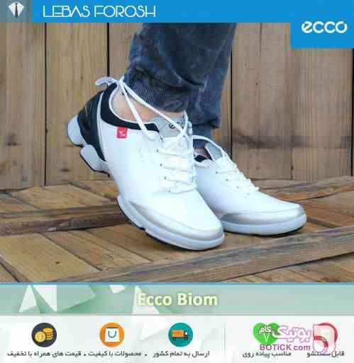 https://botick.com/product/66198-Ecco-Biom