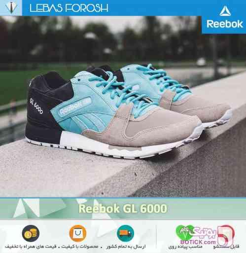 Nike Lunarglide 3 آبی كتانی مردانه