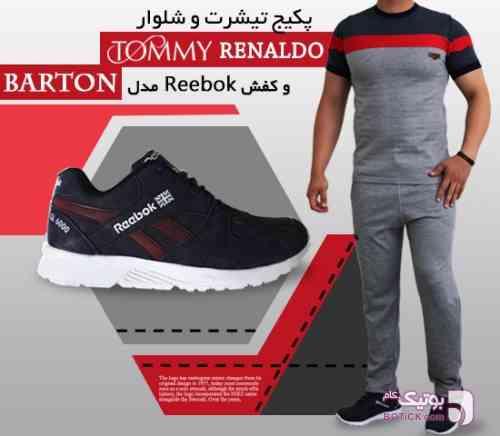 پکیج تیشرت و شلوار TOMMY RENALDOو کفش Reebok مدل Barton طوسی ست ورزشی مردانه