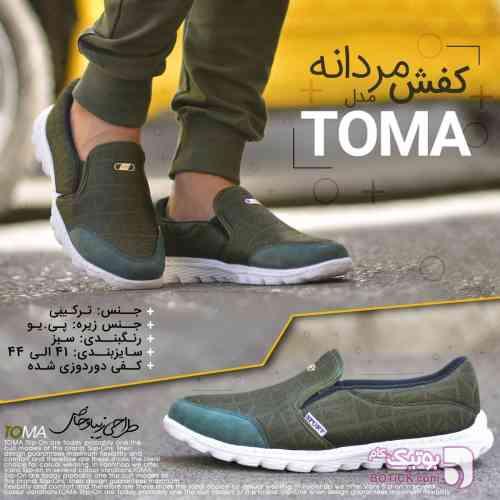 https://botick.com/product/67422-کفش-مردانه-toma