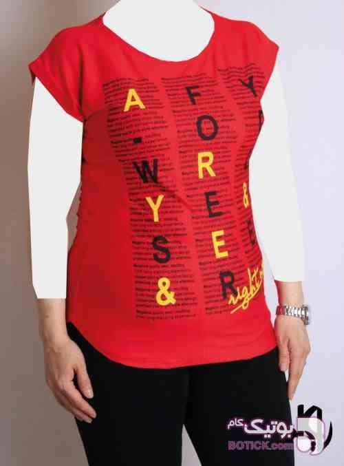 تیشرت ویسکوز قرمز تی شرت زنانه