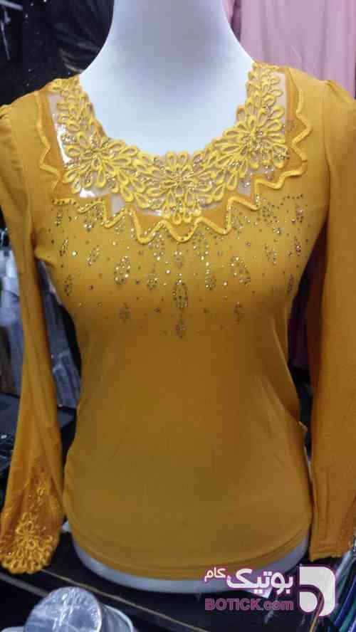 بلوز مجلسی  زرد لباس  مجلسی