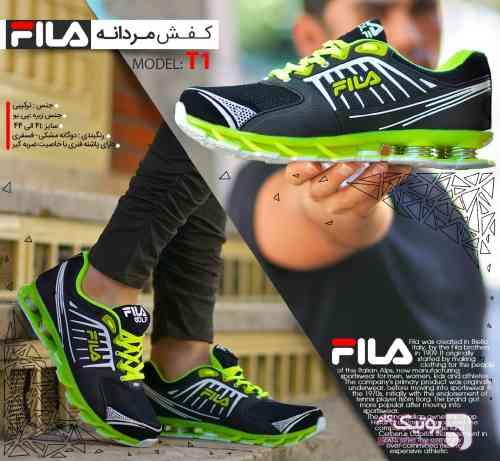 کتانی مردانه FILA مدل T1 سبز كفش مردانه