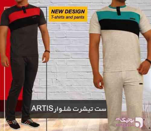 ست تیشرت و شلوار مردانه مدل ARTIS مشکی لباس راحتی مردانه