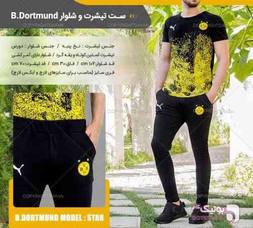 ست تیشرت و شلوار B.Dortmund مدل Star مشکی ست ورزشی مردانه