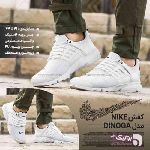 کفش Nike مدل Dinoga(سفید) سفید كفش مردانه
