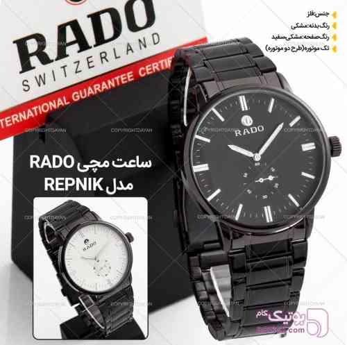 https://botick.com/product/70858-ساعت-مچی-تمام-استیل-Rado