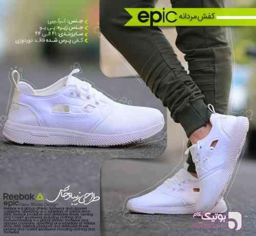 کتانی مردانه REEBOK مدل EPIC سفید كفش مردانه