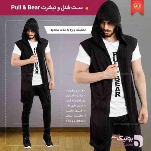 ست شنل و تیشرت Pull & Bear مشکی تی شرت مردانه