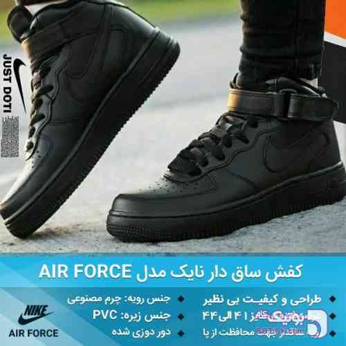 https://botick.com/product/71594-کتانی-Nike-مردانه-مدل-air-force