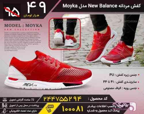 https://botick.com/product/71639-کتانی-مردانه-New-Balance