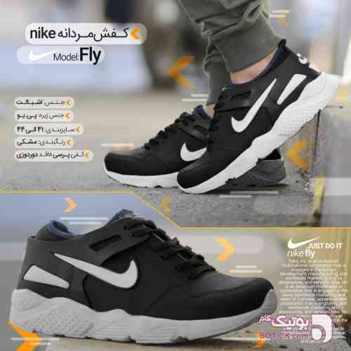 https://botick.com/product/71674-كفش-مردانهNIKE-مدلfly