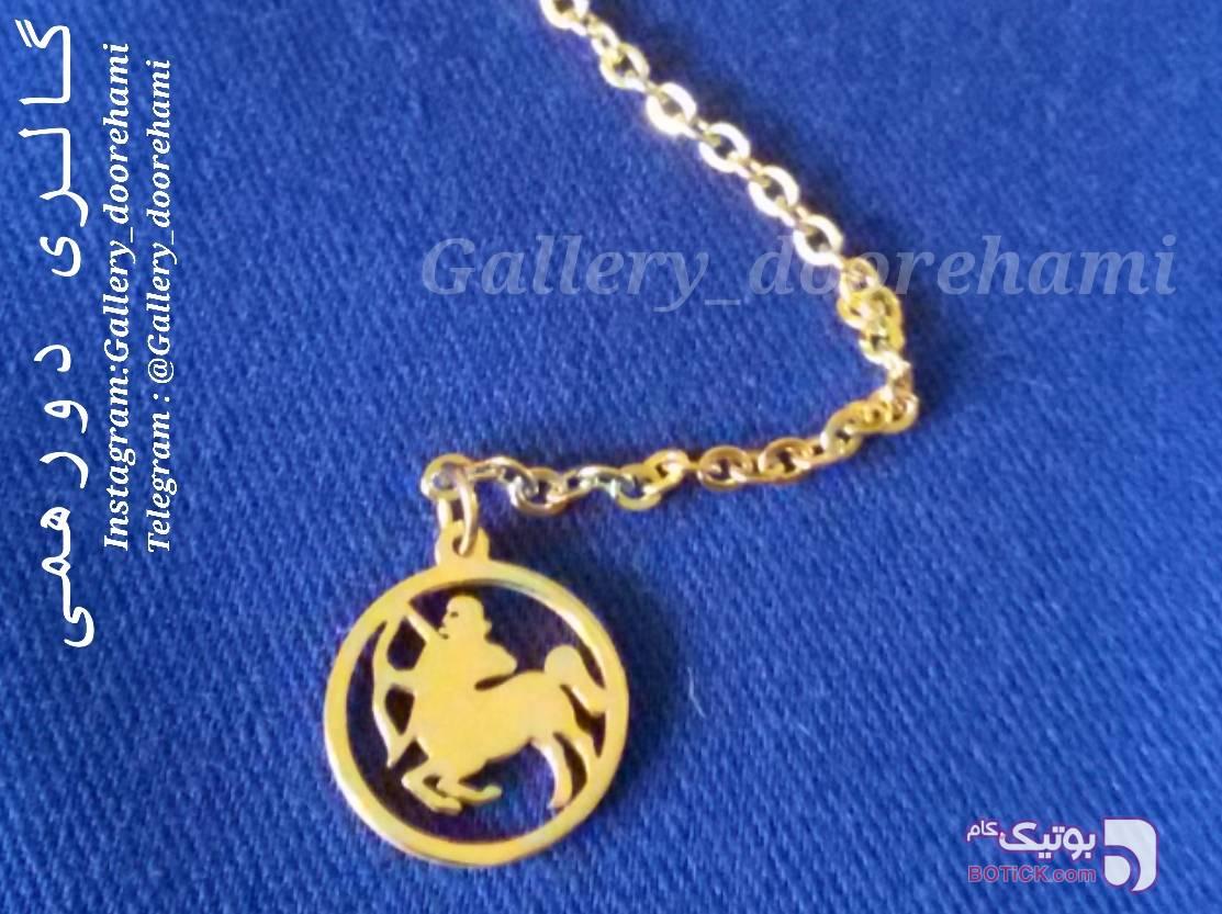 آویز ساعت مدل آذر ماه زرد دستبند و پابند