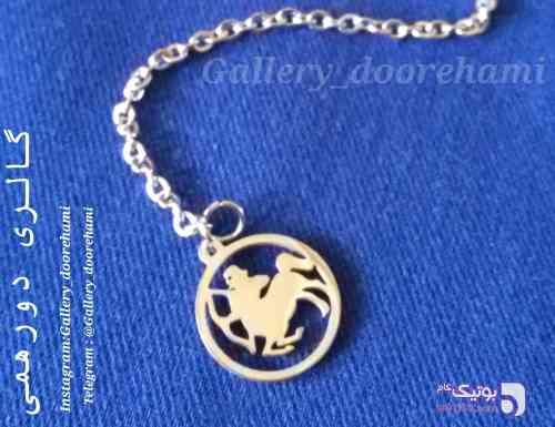 آویز ساعت مدل  آذر ماه نقره ای دستبند و پابند