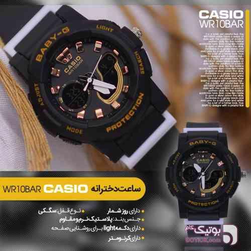 ساعت دخترانه CASIO مشکی ساعت