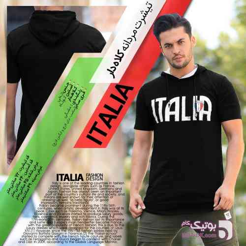 https://botick.com/product/73152-تيشرت-مردانه-مدل-ITALIA