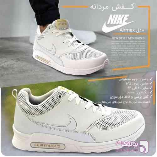 https://botick.com/product/73756-کفش-مردانه-نایک-مدل-Airmax