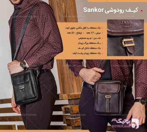 https://botick.com/product/73758-کیف-رودوشی-Sankor