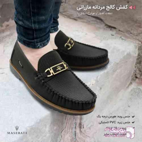 https://botick.com/product/73801-کفش-مردانه-کالج