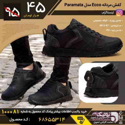 https://botick.com/product/75130-کفش-مردانه-Ecco