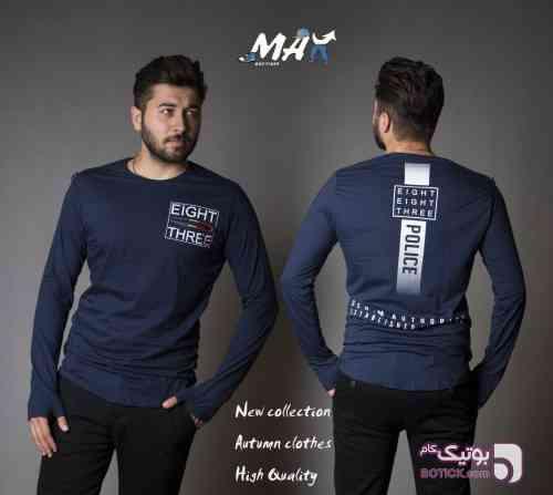 تیشرت استین بلند مردانه آبی تی شرت مردانه