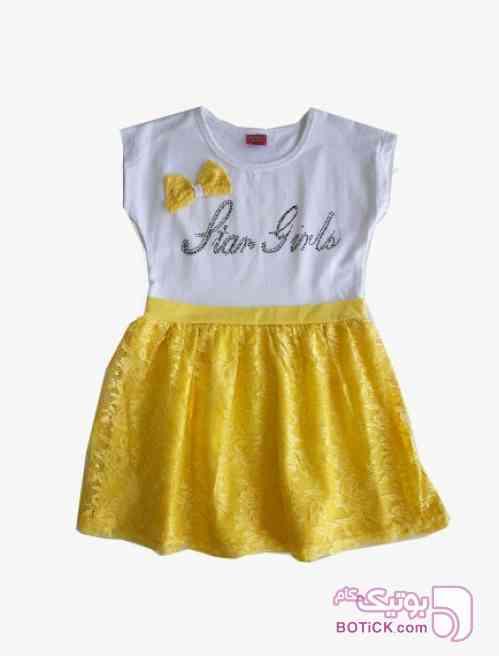 پیراهن فاین استار دخترانه زرد ترک  زرد لباس کودک دخترانه