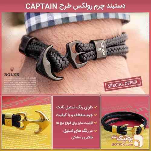 دستبند چرم رولکس طرح Captain زرد دستبند و پابند