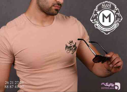 تیشرت مردانهking Will  صورتی تی شرت مردانه