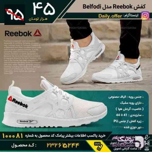 https://botick.com/product/76555--کفشReebok-مدل-Belfodi(سفید)