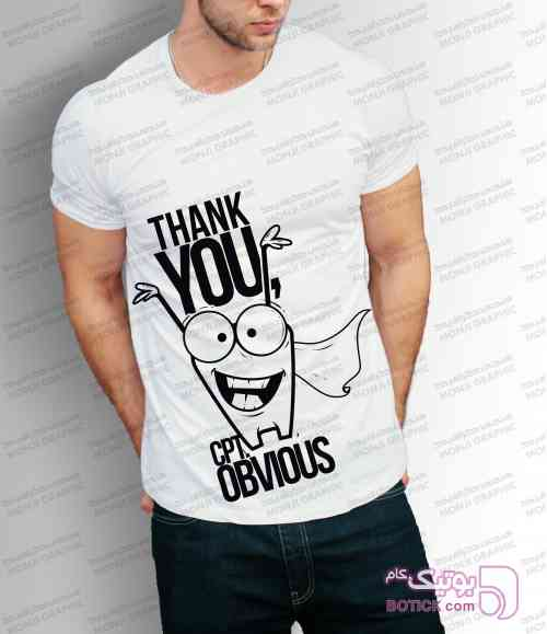 تیشرت طرح فانتزی - کد 106 زرد تی شرت مردانه