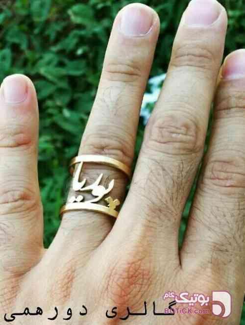 انگشتر اسم دلخواه نقره ای انگشتر