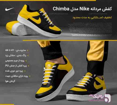 https://botick.com/product/77878-کفش-Nike-مدل-Chimba(مشکی-زرد)