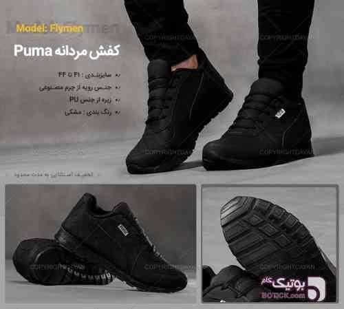 https://botick.com/product/77894-کفش-مردانه-Puma-مدل-Flymen(مشکی)