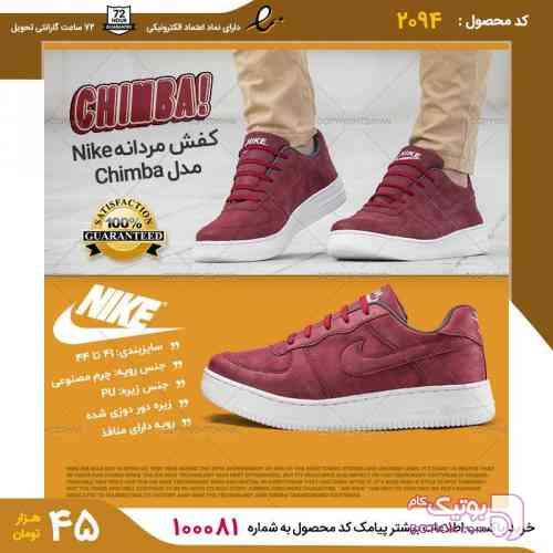 کفش مردانه Nike  Chimba زرشکی كتانی مردانه