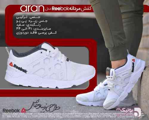 https://botick.com/product/78270-کفش-مردانه-Reebok-مدل-ARAN-سفید