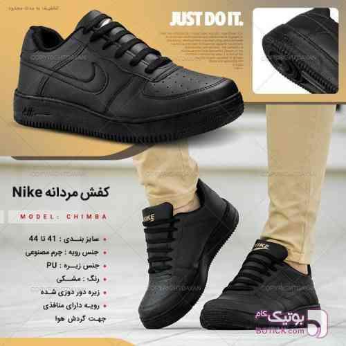 کفش مردانه Nike  Chimba مشکی كتانی مردانه
