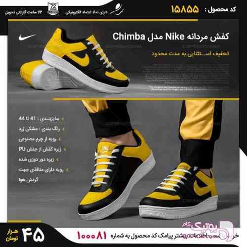 کفش Nike مدل Chimba(مشکی زرد) زرد كتانی مردانه