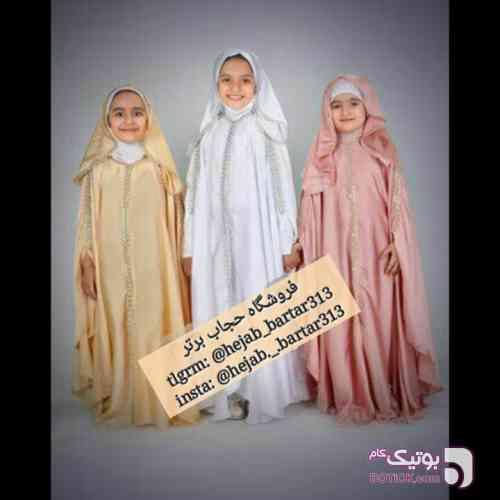 چادر رنگی مروارید زرشکی لباس کودک دخترانه