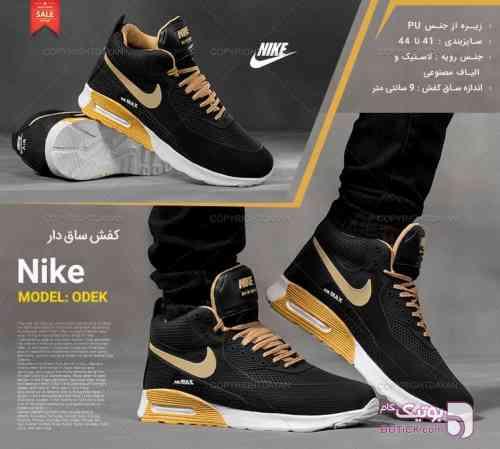 https://botick.com/product/78596-ساعت-طرح-جدید-نیم-بوت-Nike