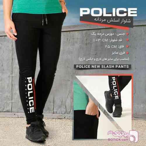 https://botick.com/product/78649-شلوار-اسلش-مردانه-Police