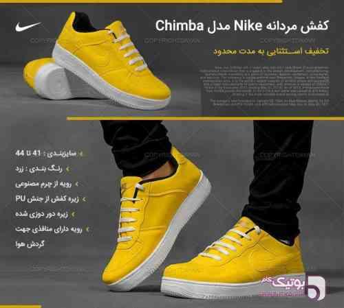 کفش اسپرت مردانه Nike مدل Chimba زرد كيف مردانه