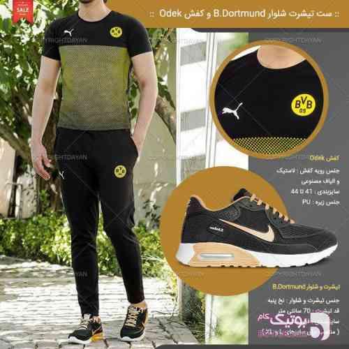 ست تیشرت شلوار B.Dortmund+کفش Odek سبز ست ورزشی مردانه
