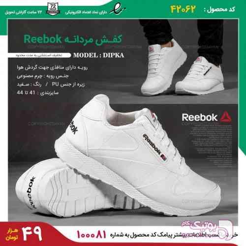 https://botick.com/product/79322-کفش-Reebok(سفید)