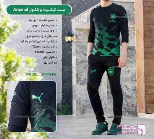 https://botick.com/product/79225-ست-تیشرت-وشلوار-Arsenal-مدل-Arteta